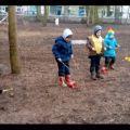 Spiel und Spaß